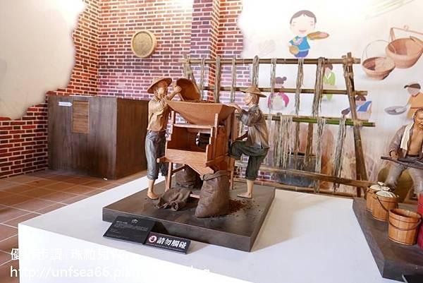 image249_YoYoTempo_桃園農業博覽會.jpg