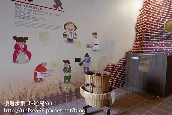 image251_YoYoTempo_桃園農業博覽會.jpg