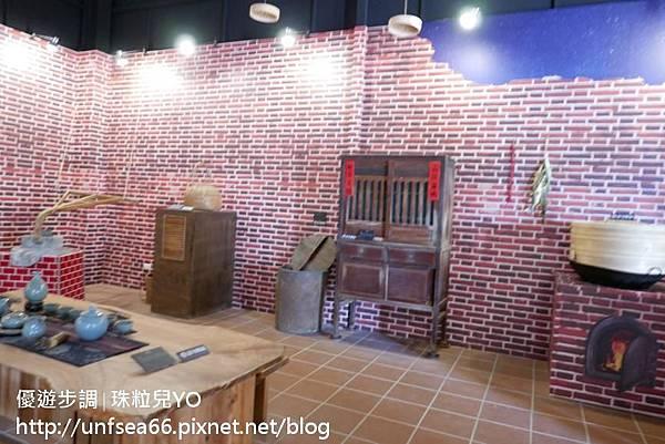 image245_YoYoTempo_桃園農業博覽會.jpg