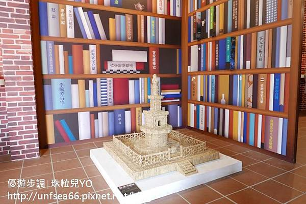 image255_YoYoTempo_桃園農業博覽會.jpg