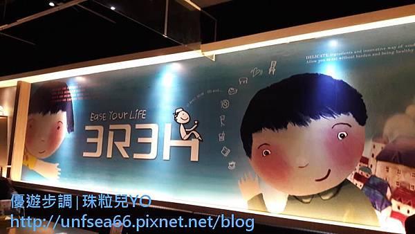 image021_YoYoTempo_桃園三皇三家(位在家樂福經國店).jpg