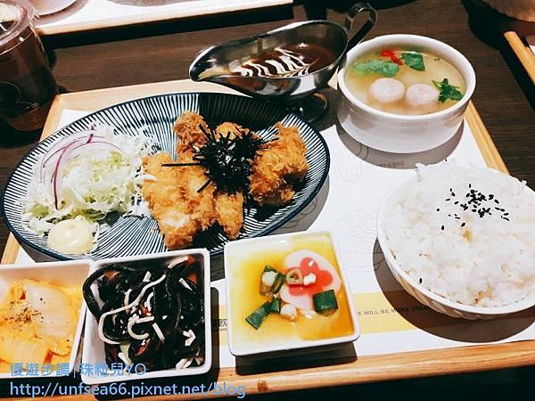 image009_YoYoTempo_桃園三皇三家(位在家樂福經國店).jpg