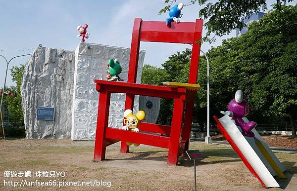 image003_YoYoTempo優遊步調_【台南景點】Xingying Art Park – Let's find mousy.jpg