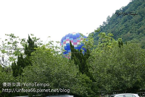 image001_YoYoTempo優遊步調_桃園熱氣球.jpg