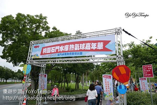 image005_YoYoTempo優遊步調_桃園熱氣球.jpg