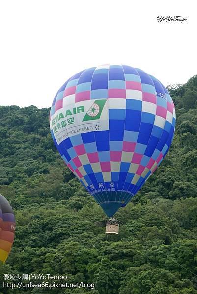 image009_YoYoTempo優遊步調_桃園熱氣球.jpg