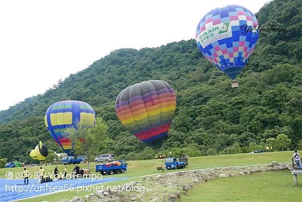 image015_YoYoTempo優遊步調_桃園熱氣球.jpg