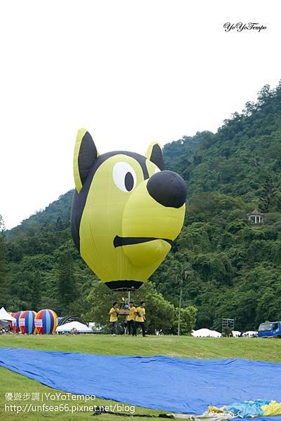 image019_YoYoTempo優遊步調_桃園熱氣球.jpg