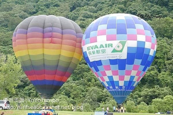 image021_YoYoTempo優遊步調_桃園熱氣球.jpg