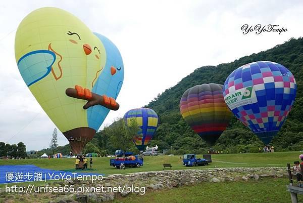 image027_YoYoTempo優遊步調_桃園熱氣球.jpg