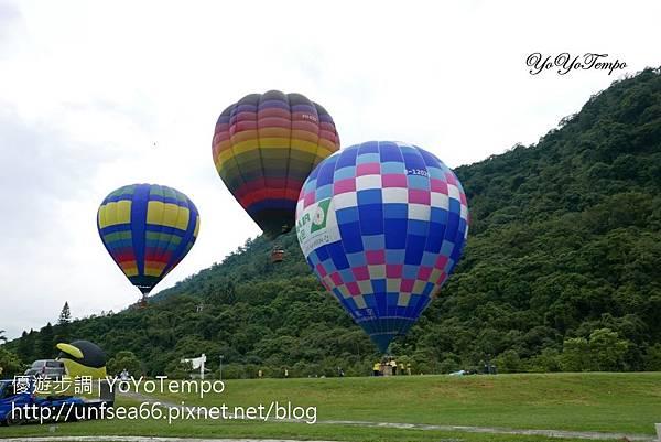 image031_YoYoTempo優遊步調_桃園熱氣球.jpg