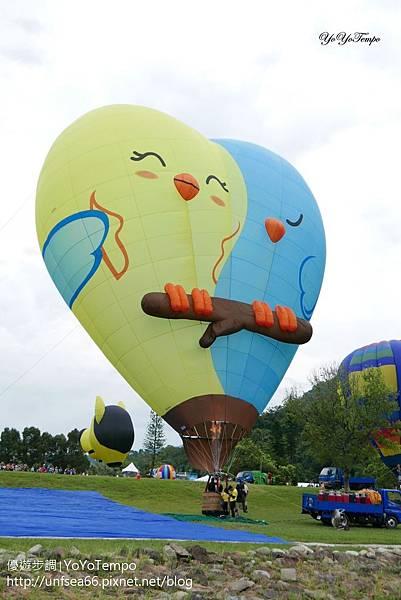 image029_YoYoTempo優遊步調_桃園熱氣球.jpg
