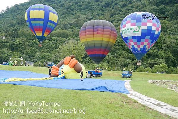 image025_YoYoTempo優遊步調_桃園熱氣球.jpg