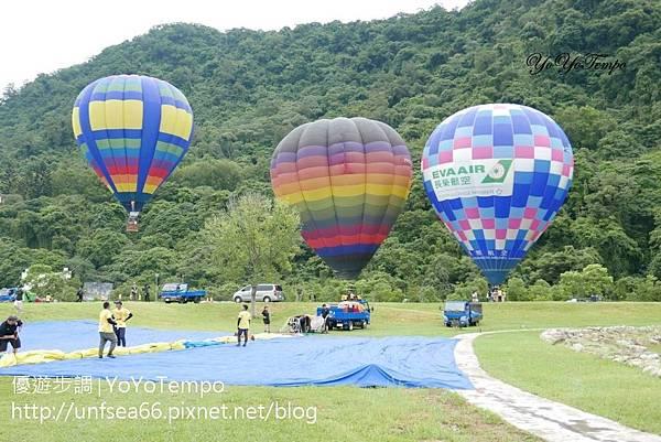 image023_YoYoTempo優遊步調_桃園熱氣球.jpg