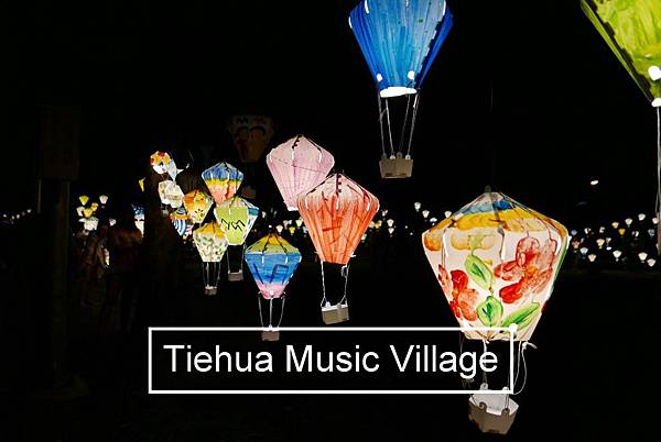 image000_YoYoTempo優遊步調_ Hot-Air Balloon Lantern Festival in Tiehua Village of Taitung.jpg