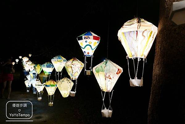 image017_YoYoTempo優遊步調_ Hot-Air Balloon Lantern Festival in Tiehua Village of Taitung.jpg
