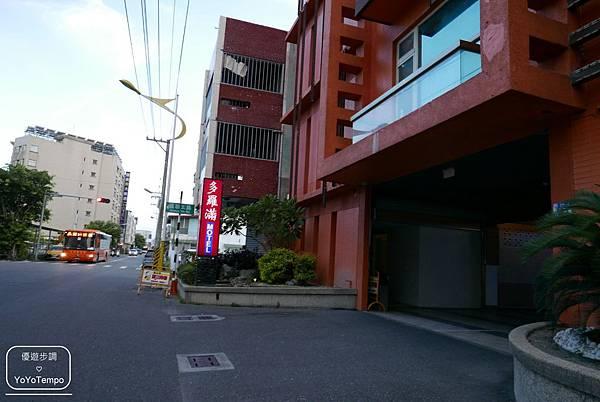P1960016_YoYoTempo優遊步調_花蓮多羅滿汽車旅館.JPG
