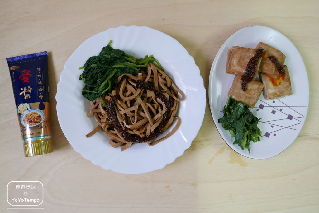 001_YoYoTempo優遊步調_【試吃】珍好饌愛醬|下廚好幫手|滿足老饕的獨門醬料.JPG