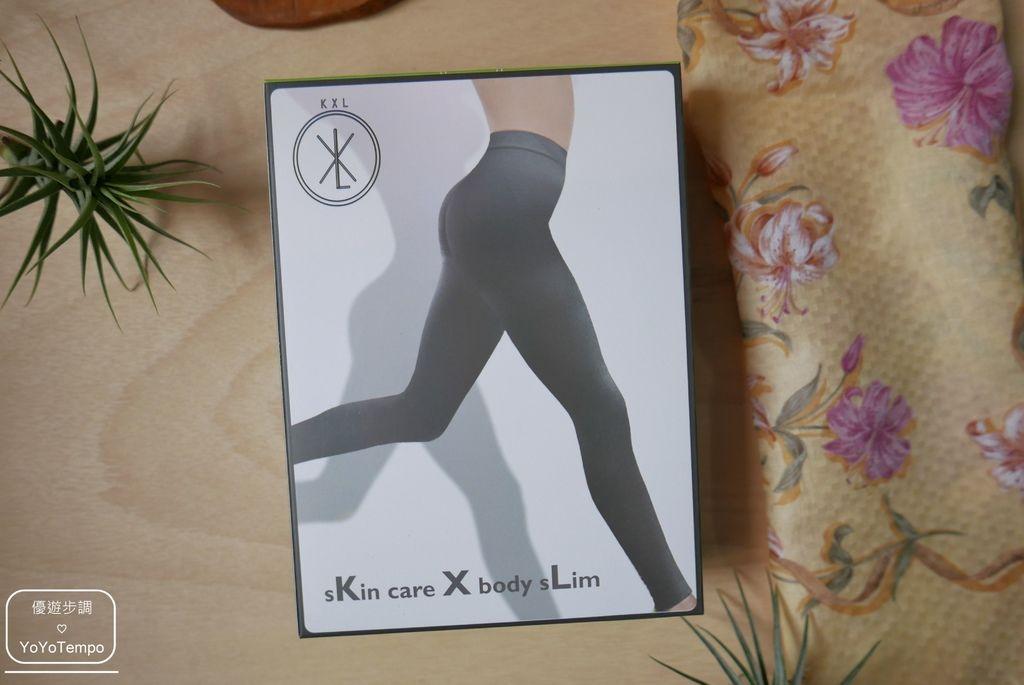 【褲子】舒服又好看的KXL 閃電褲外出運動款 - 2018雙倍塑身精華升級版|珂宣尼KXL_YoYoTempo優遊步調_P2290808.JPG