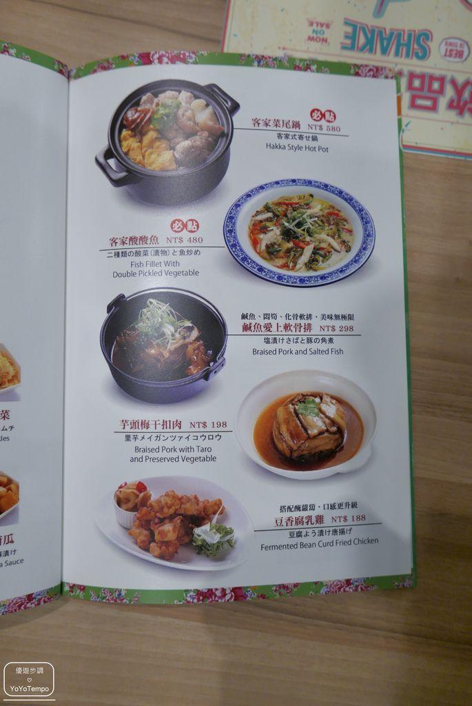 六堆伙房台中老虎城店 菜單_YoYoTempo優遊步調_P2370632.JPG