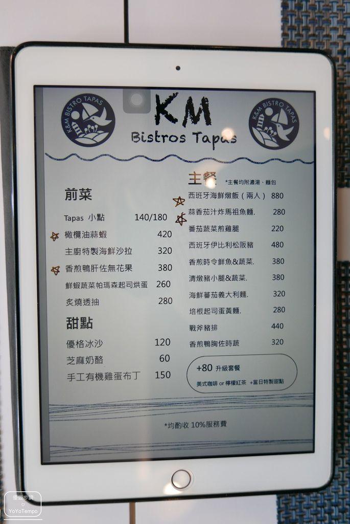 K%26;M Bistro Tapas 西班牙料理_YoYoTempo優遊步調_image009.jpg