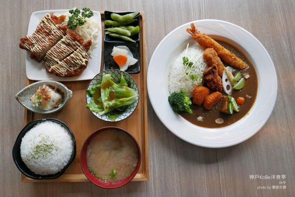 【台中餐廳】神戶KoBe洋食亭,喜歡當咖哩控千萬別錯過!_YoYoTempo優遊步調_image019.jpg