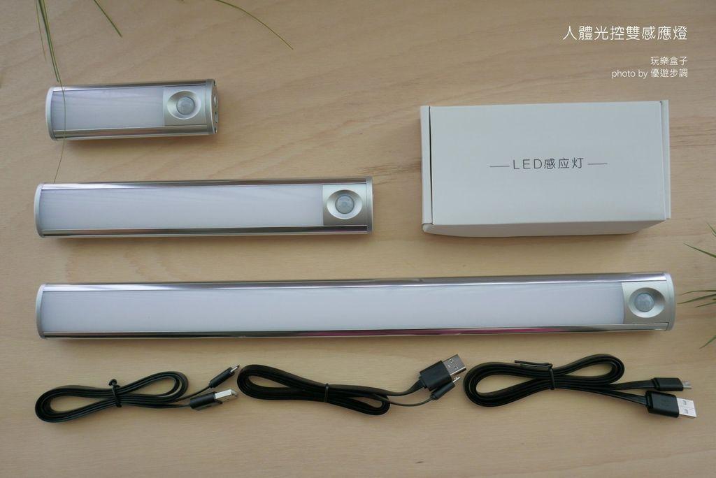 【居家好物】感應燈為生活帶來便利,來看看玩樂盒子的人體光控雙感應燈_YoYoTempo優遊步調_image001.jpg