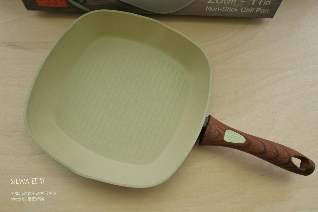 【鍋具】西華名鍋法式小心姬不沾方形煎盤,讓烹飪超方便_YoYoTempo優遊步調_00.jpg