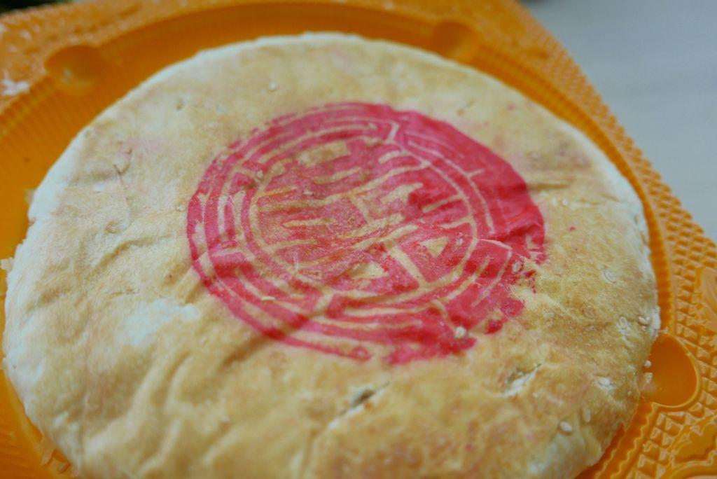 卦山燒雙層喜餅禮盒image005.jpg
