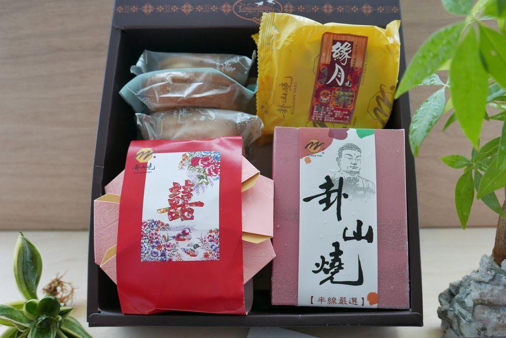 卦山燒雙層喜餅禮盒image009.jpg