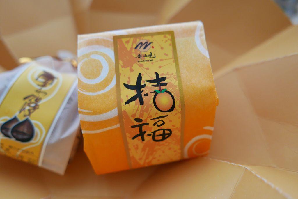 卦山燒雙層喜餅禮盒image011.jpg