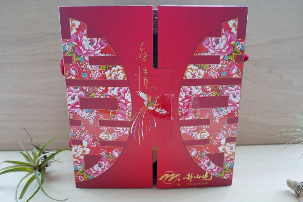 卦山燒雙層喜餅禮盒image001.jpg