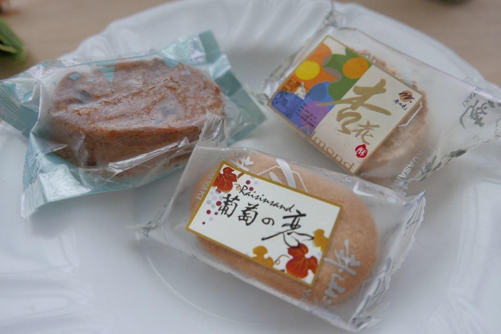 卦山燒雙層喜餅禮盒image031.jpg
