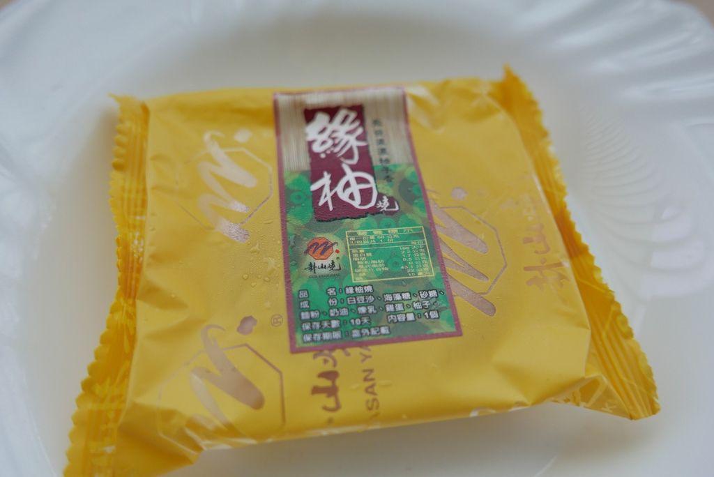 卦山燒雙層喜餅禮盒image027.jpg