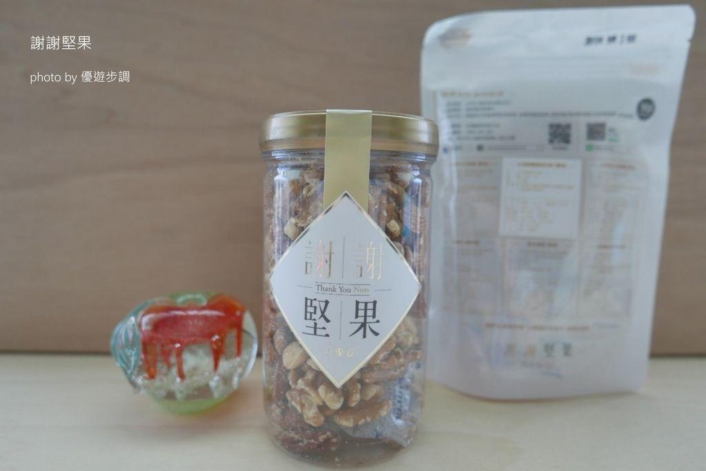 【宅配美食】謝謝堅果酥酥脆脆、無糖鳳梨果乾很美味image013.jpg