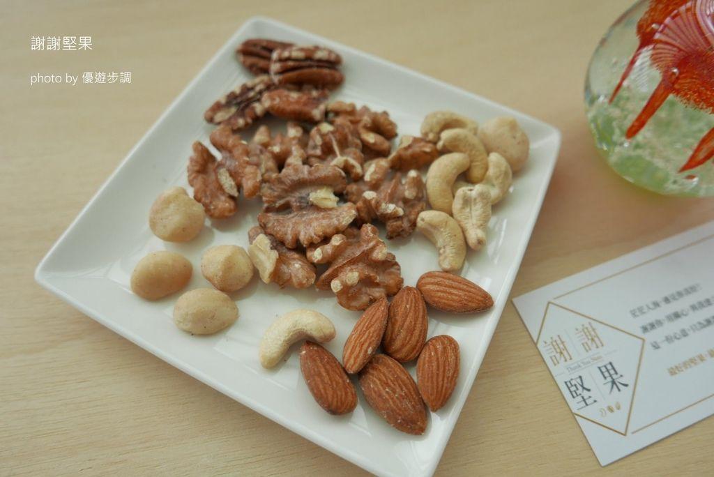 【宅配美食】謝謝堅果酥酥脆脆、無糖鳳梨果乾很美味image015.jpg