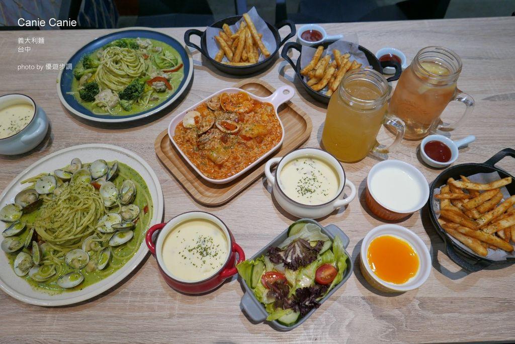 【台中西區】Canie Canie平價義大利麵,網美風格的義式餐廳_YoYoTempo優遊步調_image001.jpg