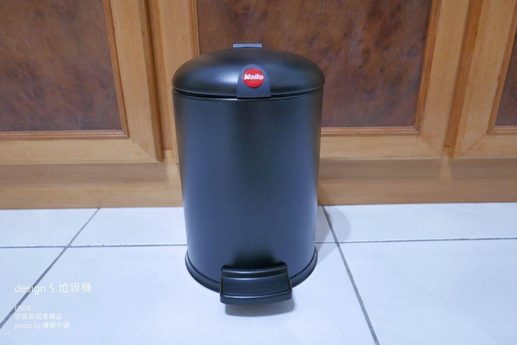 【居家用品】HAILO的DESIGN S消光黑垃圾桶|ENOK伊諾客居家精品_YoYoTempo優遊步調_image001.jpg