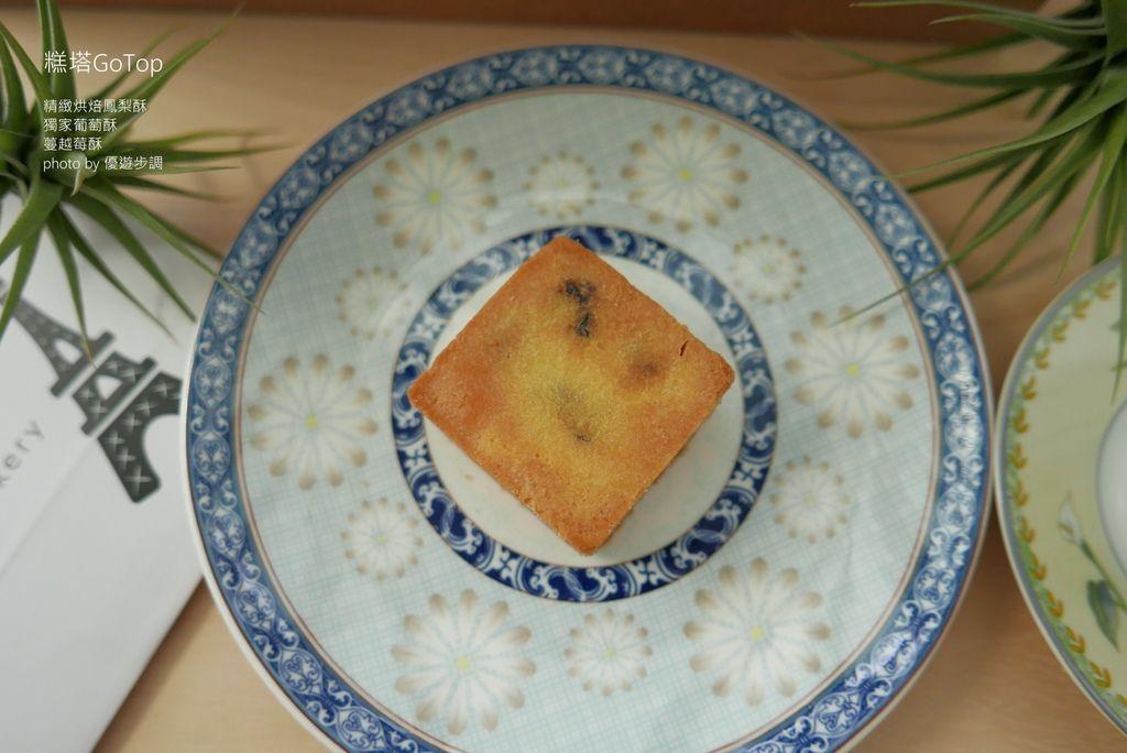 【宅配美食】香酥鬆軟的糕塔GoTop精緻烘焙鳳梨酥,有滿滿幸福感_YoYoTempo優遊步調_image035.jpg