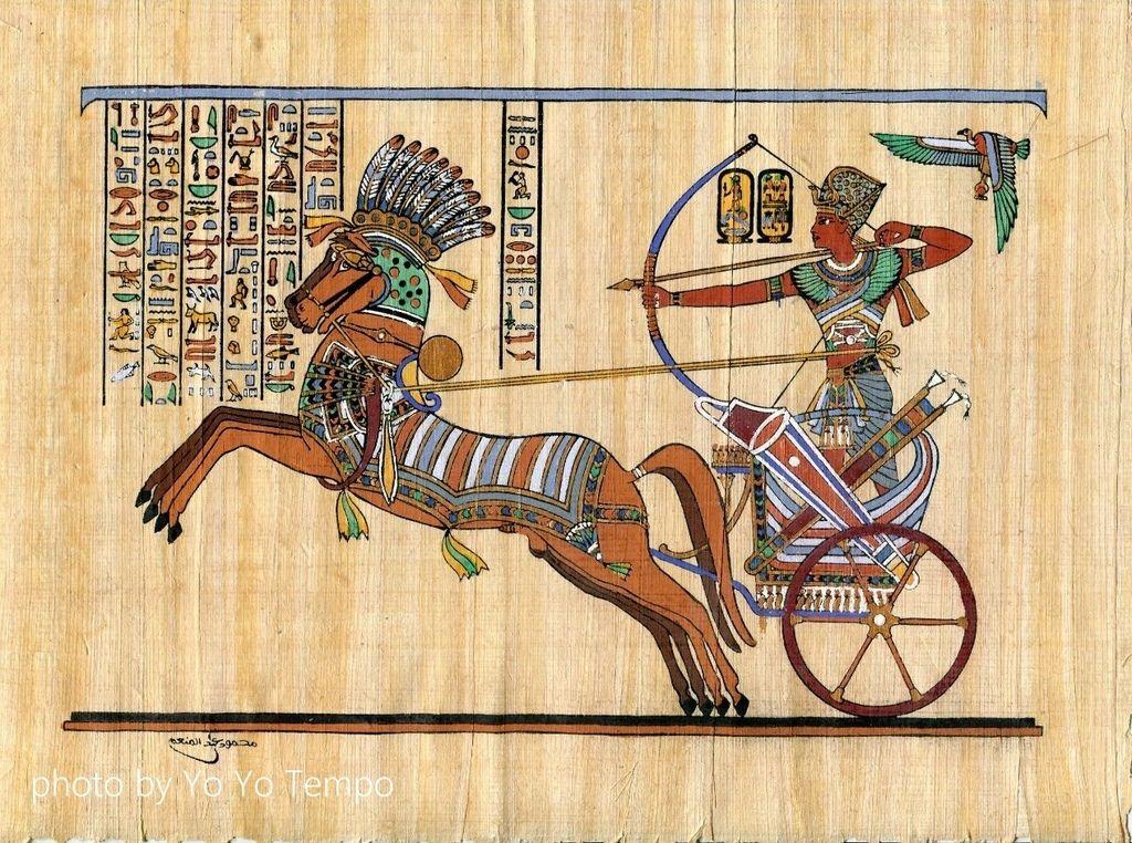 Egyptian Papyrus Painting_YoYoTempo_image007.jpg