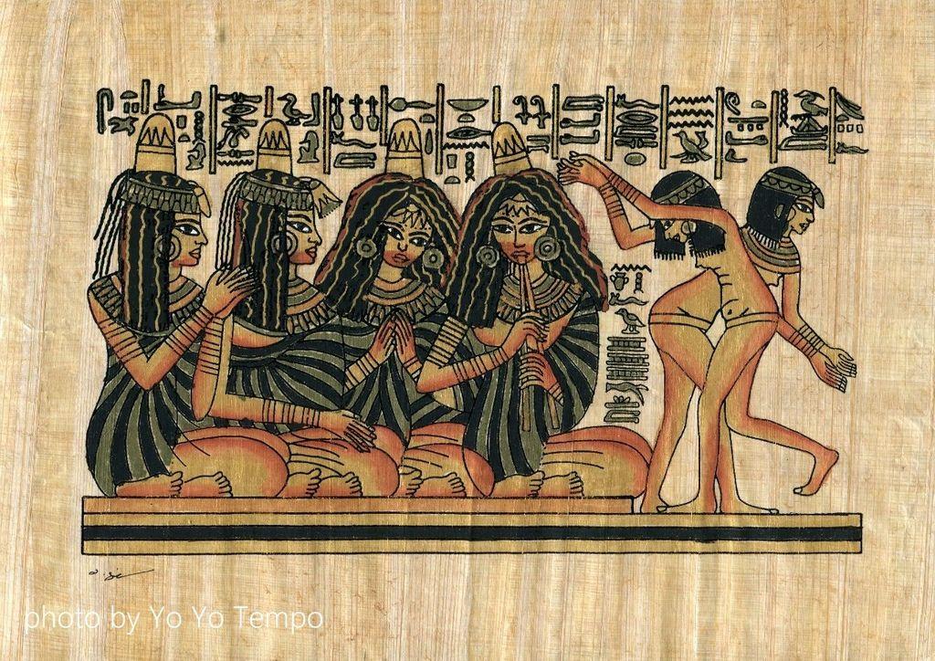 Egyptian Papyrus Painting_YoYoTempo_image003.jpg