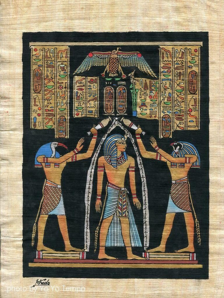 Egyptian Papyrus Painting_YoYoTempo_image001.jpg