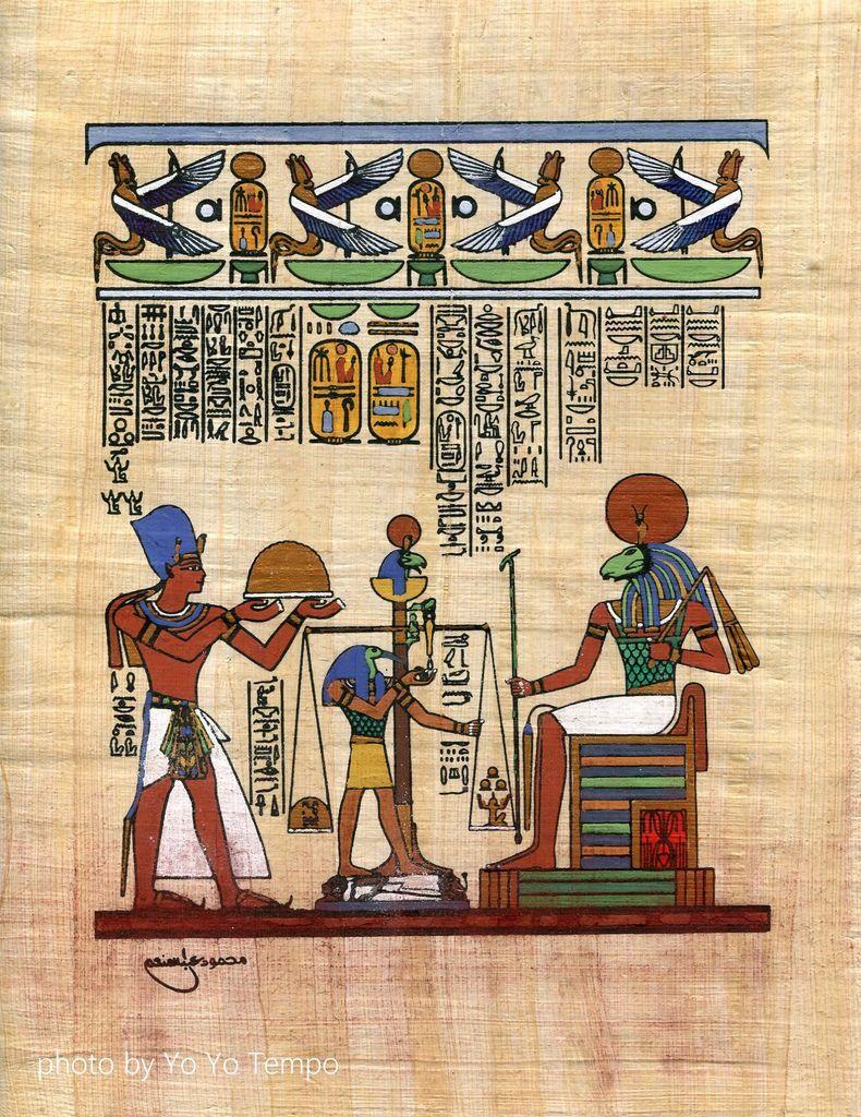 Egyptian Papyrus Painting_YoYoTempo_image005.jpg