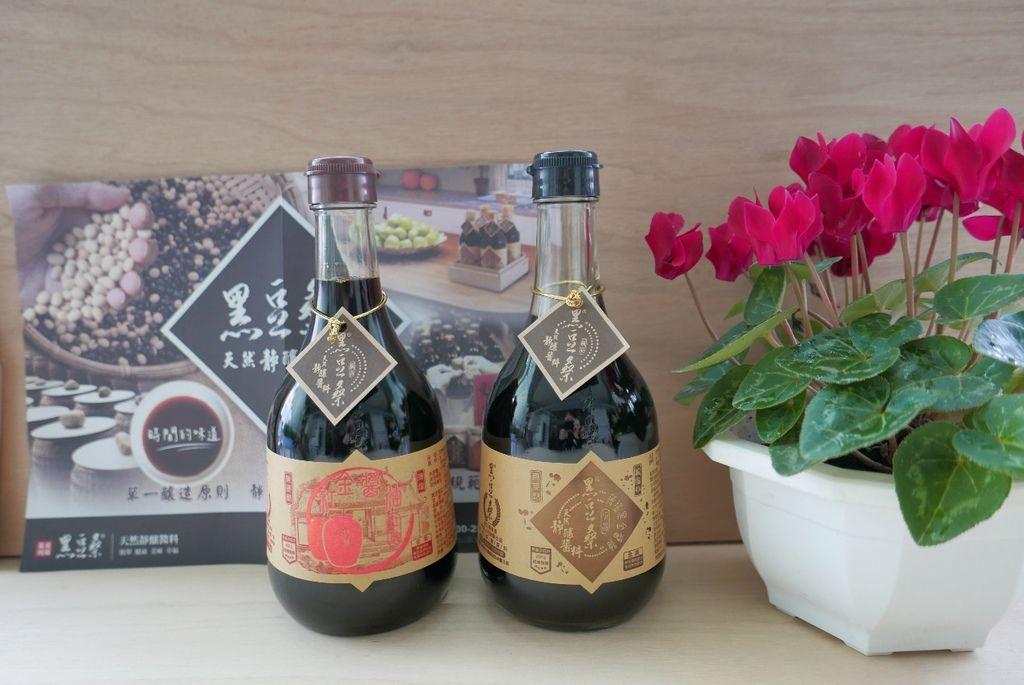 黑豆桑 醬油,醬料image001 (1).jpg