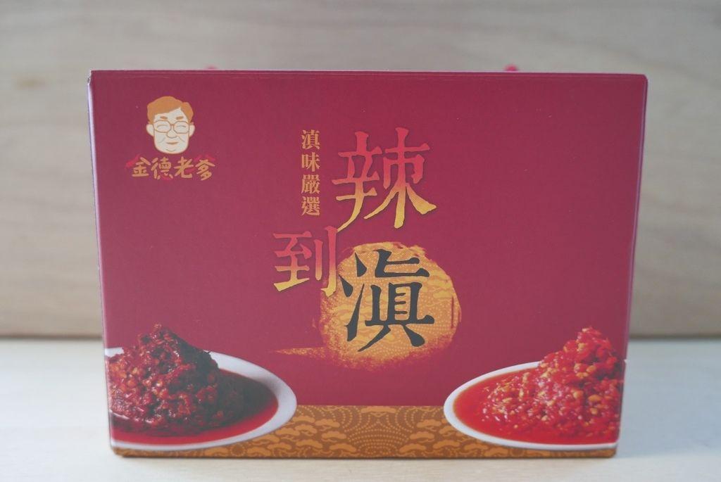 金德老爹 - 辣到滇系列:【素食豆鼓辣椒醬】 + 【酸辣椒醬】image001 (1).jpg