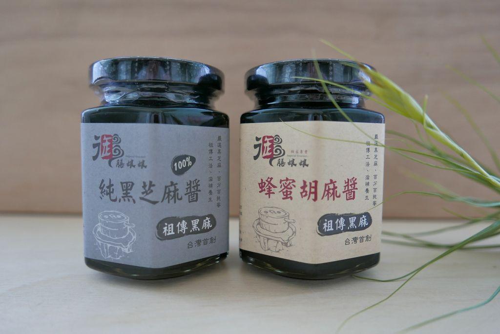 御膳娘娘-純黑芝麻醬與蜂蜜胡麻醬image001 (1).jpg