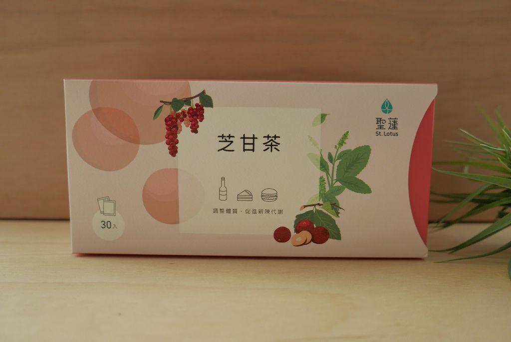 聖蓮芝甘茶image001 (1).jpg