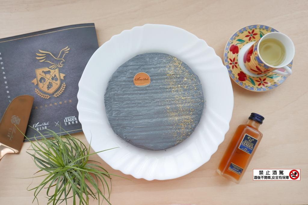 起士公爵父親節磐石威士忌乳酪蛋糕image001 (1).jpg
