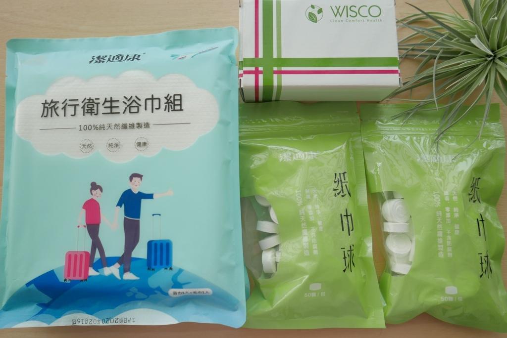 潔適康旅行必備之衛生浴巾組與紙巾球image001 (1).jpg
