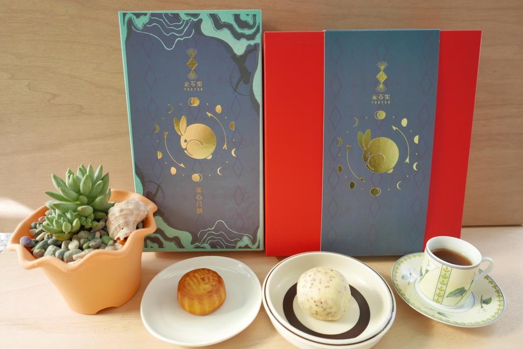 泰源幽谷獼米,紅藜蛋黃酥加上流心月餅image001 (1).jpg